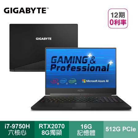 GIGABYTE AERO 15 Classic-XA-2K716GE5P 電競筆電/i7-9750H/RTX 2070 8G/16GB/512G PCIe/15.6吋FHD/W10Pro/RGB單點