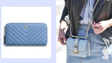 名牌手袋推薦:10 款優雅、超高 CP 值「 冰島藍 」手袋、錢包合集