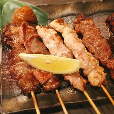 実際訪問したユーザーが直接撮影して投稿した新宿焼鳥三平DININGの写真