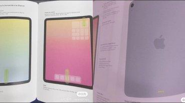 iPad Air 4 使用手冊與外觀設計曝光!採全螢幕設計搭配 Touch ID 電源鍵,改為 USB-C 接口