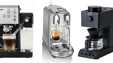 在家也能輕鬆喝到職人級咖啡!推薦10款美型多功能「磨豆+奶泡」義式咖啡機、膠囊咖啡機