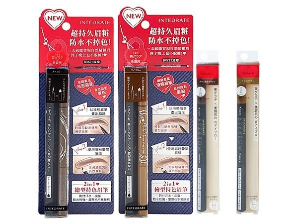SHISEIDO資生堂 INTEGRATE~ 2in1繪型持色眉筆(0.4ml+0.4g) 4款可選【D028948】