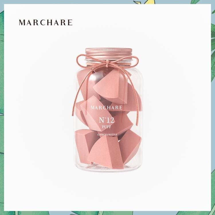 三月兔/Marchare 12號扇形粉撲美妝蛋不吃粉海綿塊化妝蛋美妝海綿