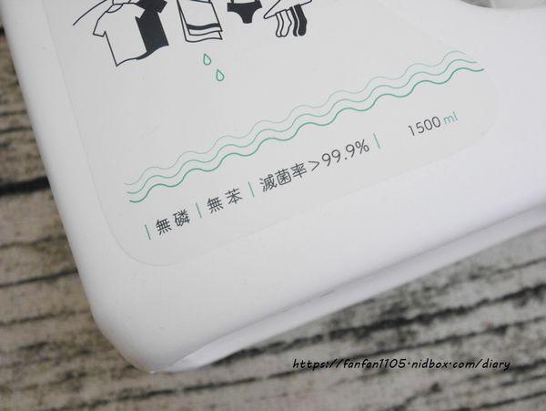 【涂家庄】酵素濃縮洗衣精 #涂家庄手作酵素 #洗衣精 #環保洗劑 (3).JPG