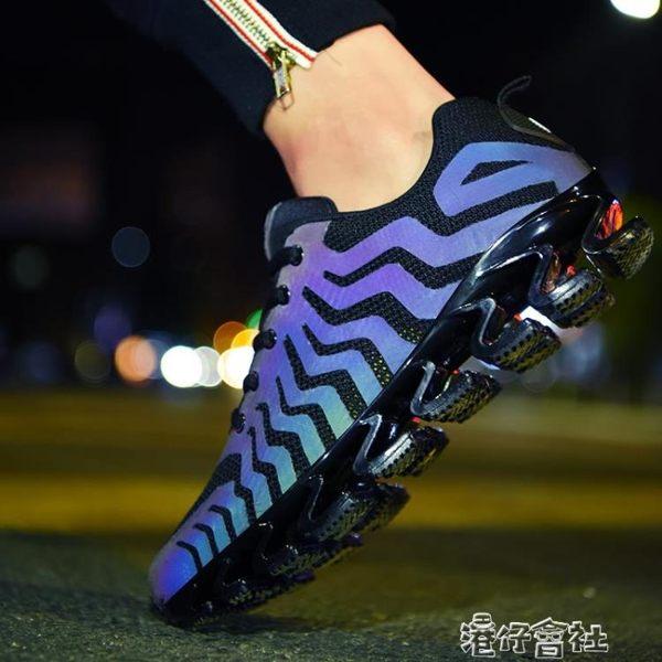刀鋒戰士跑鞋男透氣減震耐磨夜光跑步鞋網面輕便飛線健身房運動鞋