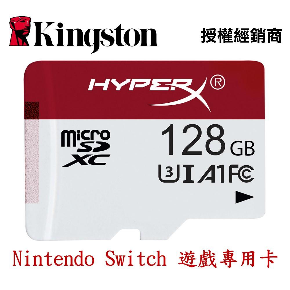 遊戲專用卡 HyperX 遊戲用 MicroSDXC UHS-I (U3)(A1) 128G 記憶卡 (HXSDC/128GB) *本店加碼送收納盒 100%相容於Nintendo Switch™和其