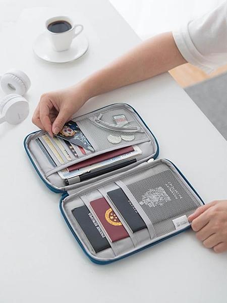 護照包機票護照夾保護套女ins證件包出國旅行收納包多功能證件袋