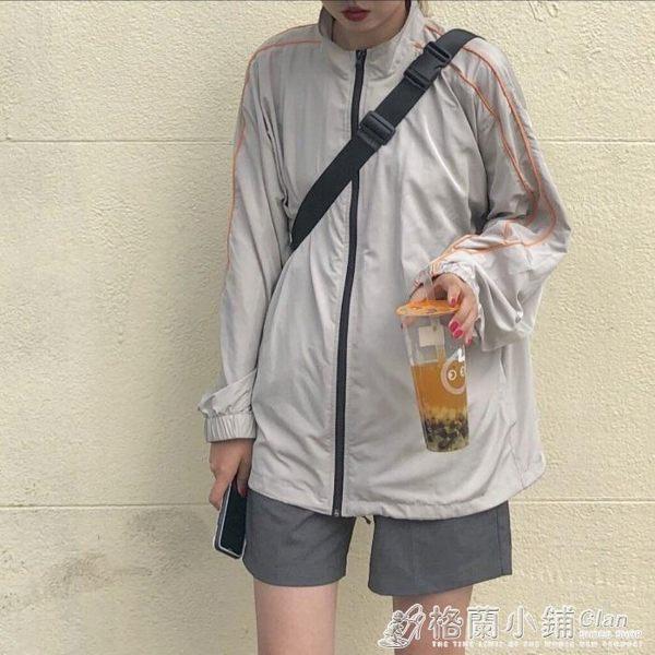 韓版女潮網紅寬鬆防曬衣薄款百搭運動休閒短外套學生
