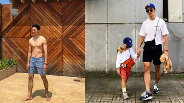 快叫老公帶兒子一起拍「穿搭照」,學學人家韓國網紅父子檔吧(老公身材要先練好