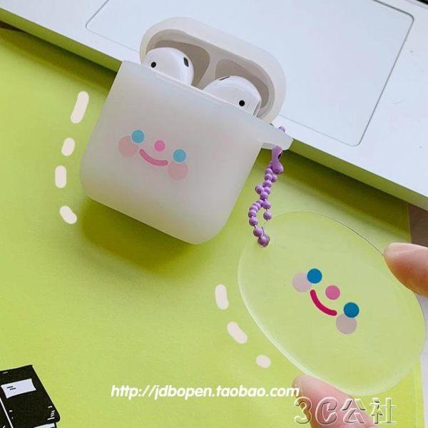 耳機殼ins可愛腮紅小笑臉蘋果無線藍芽耳機盒AirPods2代硅膠保護殼掛件3C京都