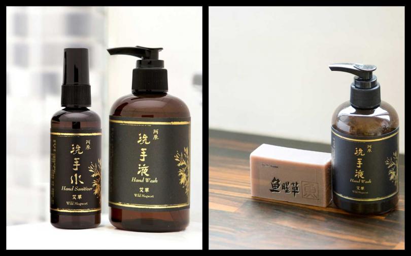 (左)阿原艾草洗手水95ml/240元(右)阿原洗手液、阿原手工肥皂。(圖/品牌提供)