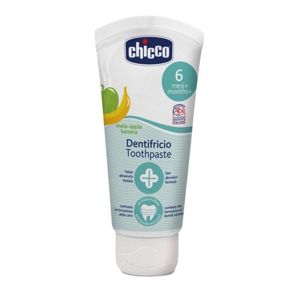 兒童專用含氟牙膏