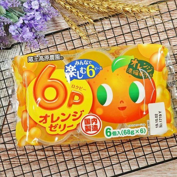 和歌山6入果凍-橘子 408g【4964937050032】(日本果凍)