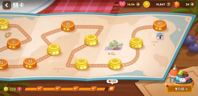 為了賺取10顆寶石,玩家即使玩到手指抽筋,也不要停下來呀!