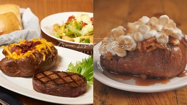 「德州鮮切牛排」7月15日桃園新光影城盛大開幕!「火烤德州牛排」經典必吃