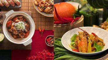 台北Buffet天王「喜來登十二廚」,限時推出亞洲美食節,菜色澎湃升級,還有行家才知隱藏版美食,必須吃!