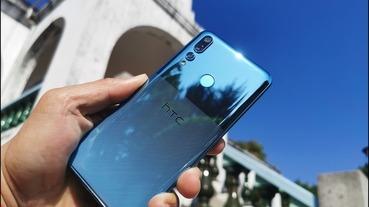 HTC Desire 19s 開箱評測,六千元以下的孝親商務備用機選擇