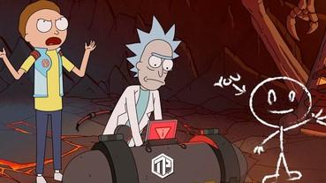 《Ricky and Morty》將抽出幸運兒成動畫中其中一角!