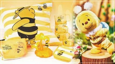 日本迪士尼推出小熊維尼「蜜蜂系列」周邊!超萌小熊維尼化身成蜜蜂,讓你每天都甜蜜蜜!