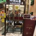 実際訪問したユーザーが直接撮影して投稿した新宿洋食Manna 新宿中村屋の写真