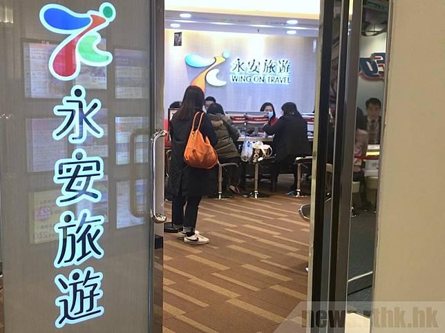 永安取消明日至2月15日期間出發所有中國線旅行團。(港台圖片)