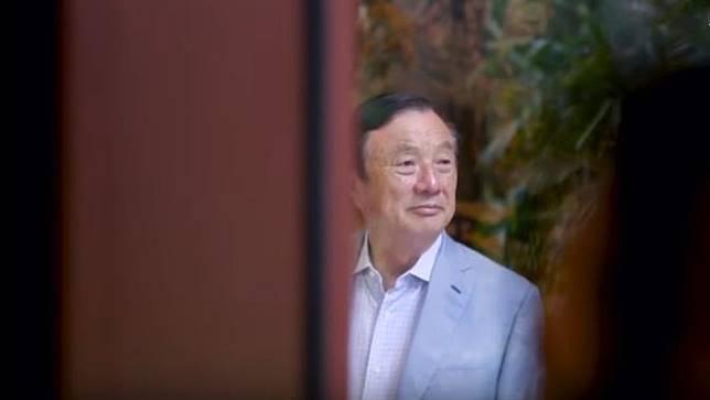 Pemimpin Huawei: Ren Zhengfei