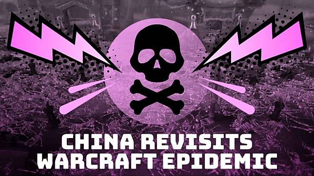 Wuhan coronavirus prompts netizens to study World of Warcraft epidemic