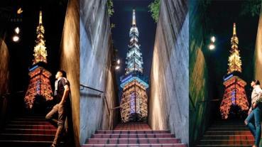 小編絕密公開「日本人才知道的絕美拍攝東京鐵塔地點」女生絕對閃閃眼!