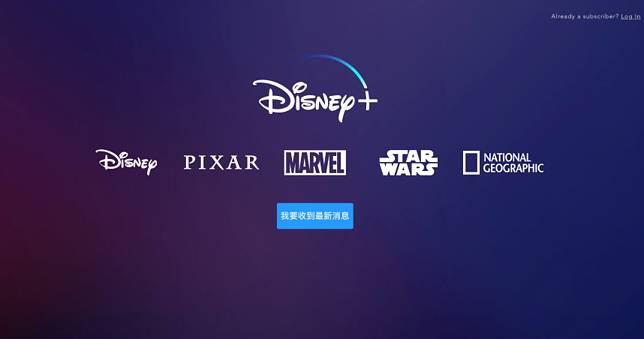 Disney+上線一天就破1000萬用戶 線上影音平台戰進入白熱化