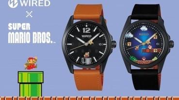 馬里奧大叔踩過界!跳入潮流手錶限量發售