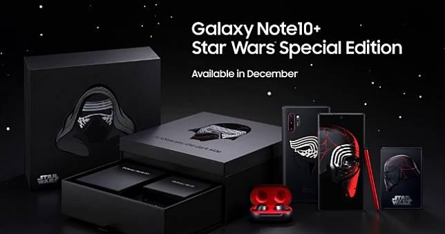 星戰迷必收!三星發表Galaxy Note 10+星戰特別版,凱羅忍帥爆
