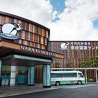 天然大和温泉 奈良健康ランド