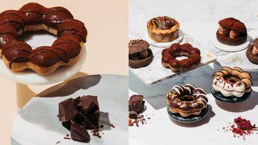 生巧克力口感的波提太療癒!Mister Donut × 福灣推出超頂級巧克力甜點,今年冬天絕對必吃