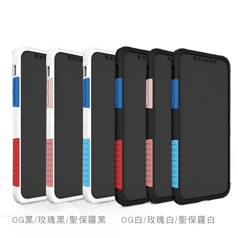 【送二豪禮】太樂芬 NMD 抗汙防摔邊框手機殼- iPhone XR系列