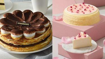 2020母親節蛋糕總整理!一次搜羅星巴克、Lady M、亞尼克、時飴、Häagen-Dazs絕美粉嫩蛋糕