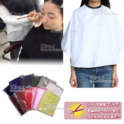 kiret 化妝披肩半身圍巾-1入