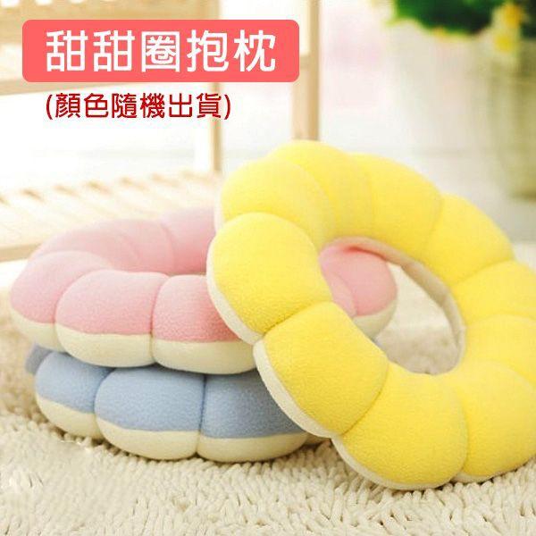 甜甜圈抱枕 靠墊坐墊 仿真 坐墊 靠枕 抱枕 創意小物 居家 辦公室 午睡小物 顏色隨機(59-834)