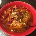 実際訪問したユーザーが直接撮影して投稿した新宿四川料理麻辣王豆腐の写真