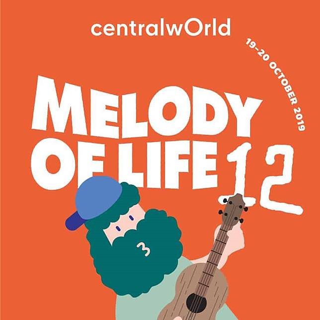 Melody of Life 12 'One Two ทำ'