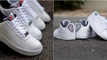 〔214閃光彈〕一人一半感情不會散?Nike 推出情人節限定鞋款「Broke Heart」系列!
