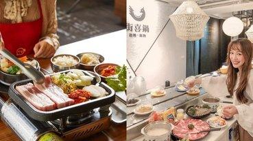 一個人吃飯不尷尬!12 家單身友善餐廳推薦,邊緣人也能盡情大口吃美食!