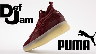新聞分享 / 嘻哈老廠牌 Def Jam x PUMA Clyde Court 用球鞋根基音樂文化