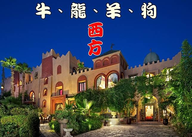 Kasbah Tamadot酒店是一所堡壘式建築,外觀及布置都充滿摩洛哥風情。(互聯網)