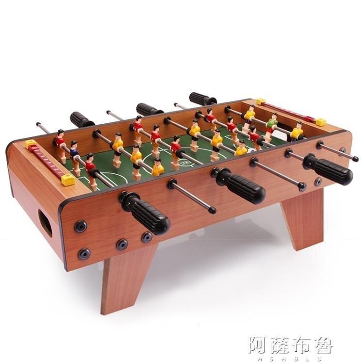 足球桌 兒童玩具智力男童桌球台球兒童桌上足球 MKS阿薩布魯