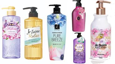 6款平價開架香水洗髮精,PTT Dcard推薦超熱銷,美吾髮、爵戀、566都入榜!
