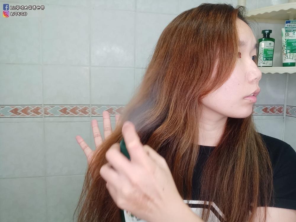 Herbal CareIMG20190730165214Liz開懷大笑看世界.jpg