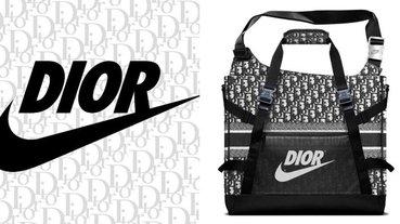 又搞事!Dior x Nike 聯名包款悄悄曝光?光看照片就好想掏錢~