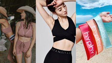 運動內衣、健身壓力褲推薦!3個健身控女星的自創運動品牌,獻給愛運動的妳