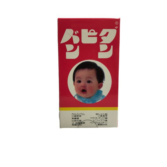 日本製造 胖你寶營養素顆粒80g (小嬰兒.懷孕專用最完美營養品)