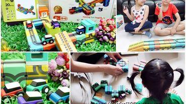 開團 玩具推薦【Qbi 益智磁吸軌道玩具】 同樂組 #慣性齒輪小車 #紐倫堡新創玩具獎 親子同樂的好伙伴,也是暑假不可錯過的益智玩具